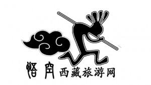 悟空西藏旅游网上线啦