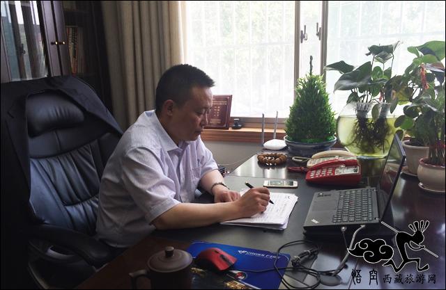 西藏世纪国旅-王世鑫