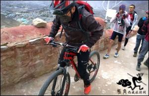 Downhill-08