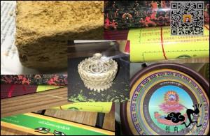 Tibetan-incense-01